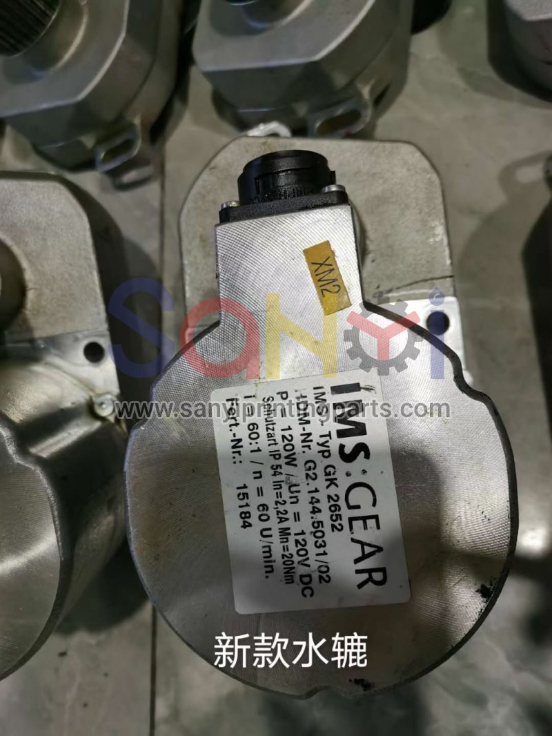 g2.144.503104 ink roller motor machine high quality printing machine parts xl105 cx102 cd102 sm102 cd74 (1).jpg